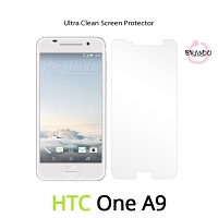 Brando Workshop Ultra-Clear Screen Protector (HTC One A9)