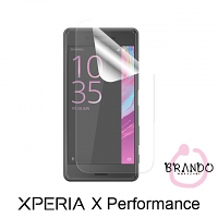 Brando Workshop Ultra-Clear Screen Protector (Sony Xperia X Performance)