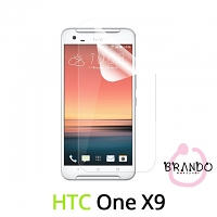 Brando Workshop Ultra-Clear Screen Protector (HTC One X9)