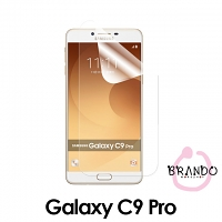 Brando Workshop Ultra-Clear Screen Protector (Samsung Galaxy C9 Pro)
