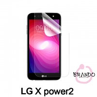 Brando Workshop Ultra-Clear Screen Protector (LG X power2)