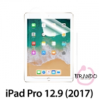 Brando Workshop Ultra-Clear Screen Protector (iPad Pro 12.9 (2017) with A10X Fusion)