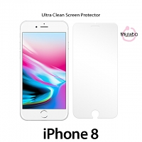 Brando Workshop Ultra-Clear Screen Protector (iPhone 8)