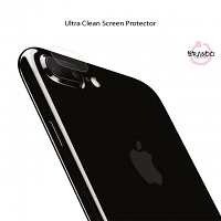 Brando Workshop Ultra-Clear Screen Protector (iPhone 8 Plus Rear Camera)