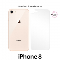 Brando Workshop Ultra-Clear Screen Protector (iPhone 8 - Back Cover)