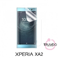 Brando Workshop Ultra-Clear Screen Protector (Sony Xperia XA2)