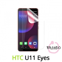 Brando Workshop Ultra-Clear Screen Protector (HTC U11 Eyes)