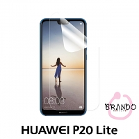 Brando Workshop Ultra-Clear Screen Protector (Huawei P20 Lite)