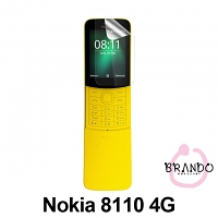 Brando Workshop Ultra-Clear Screen Protector (Nokia 8110 4G)