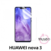 Brando Workshop Ultra-Clear Screen Protector (Huawei nova 3)