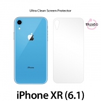 Brando Workshop Ultra-Clear Screen Protector (iPhone XR (6.1) - Back Cover)
