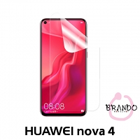 Brando Workshop Ultra-Clear Screen Protector (Huawei nova 4)