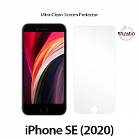 Brando Workshop Ultra-Clear Screen Protector (iPhone SE (2020))