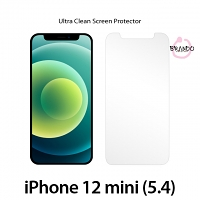 Brando Workshop Ultra-Clear Screen Protector (iPhone 12 mini (5.4))