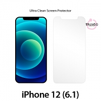 Brando Workshop Ultra-Clear Screen Protector (iPhone 12 (6.1))