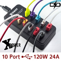 XPower X10P 120W 24A 10-Port USB Universal Super Charger