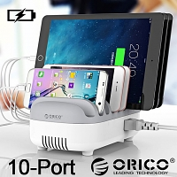 ORICO 120W 10 Ports USB Charging Station with Stands (DUK-10P)