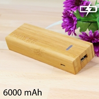 Bamboo Power Bank 6000mAh