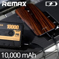 REMAX Tape Dual USB Power Box - 10000mAh