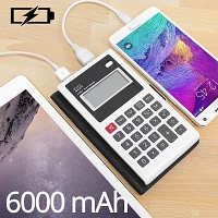 Calculator Power Bank - 6000mAh