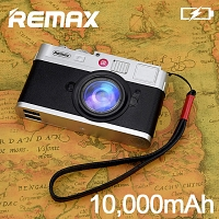 REMAX Lycra Dual USB Power Bank - 10000mAh