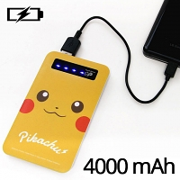 Pokemon Power Bank 4000mAh