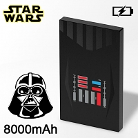 Tribe Star War Darth Vader 8000mAh Power Bank