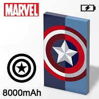 Tribe Captain America 8000mAh Power Bank
