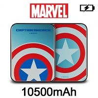 MARVEL Captain America 10500mAh Power Bank