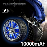 Transformers Wheel Power Bank (10000mAh)