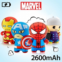 Marvel 3D Cute Power Bank