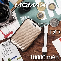 Momax iPower GO mini 3 Power Bank - 10000mAh