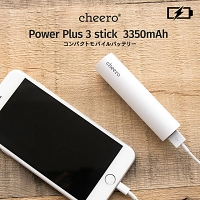 cheero Power Plus 3 Stick (3350mAh)