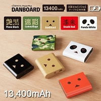 cheero Power Plus Danboard 13400 PD Version