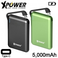 XPower PB5C-2G Ultra-Tiny Power Bank (5000mAh)