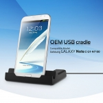 OEM Samsung Galaxy Note II GT-N7100 2nd battery USB cradle