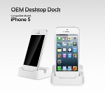 OEM iPhone 5 / 5s / 5c Desktop Dock