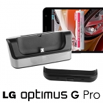 OEM LG Optimus G Pro Cover-Mate 2nd Battery USB Cradle