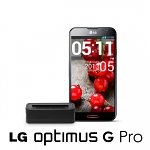 OEM LG Optimus G Pro Battery Charging Dock