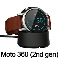 OEM Motorola Moto 360 (2nd gen) Wireless Cradle