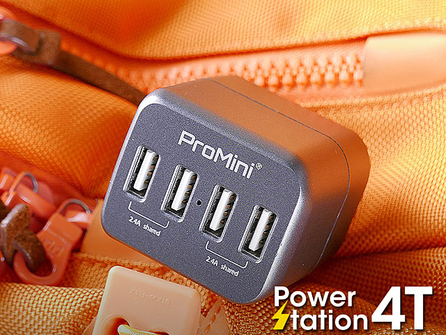 Magic-Pro ProMini Power Station 4T Travel Charger