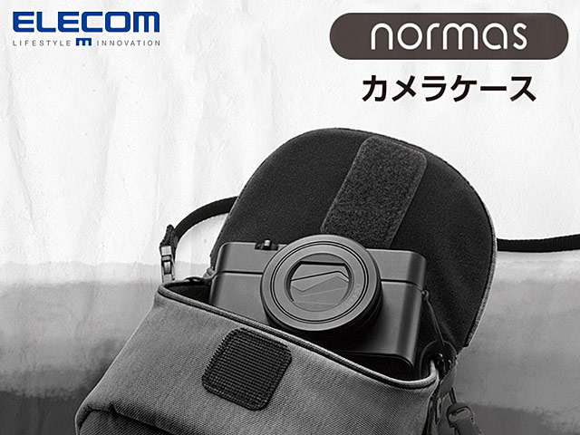 ELECOM Digital Camera Case - normas DGB-066 series