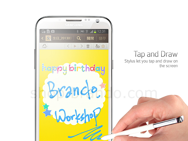 Samsung Galaxy Note II N7100 Stylus with Function Button