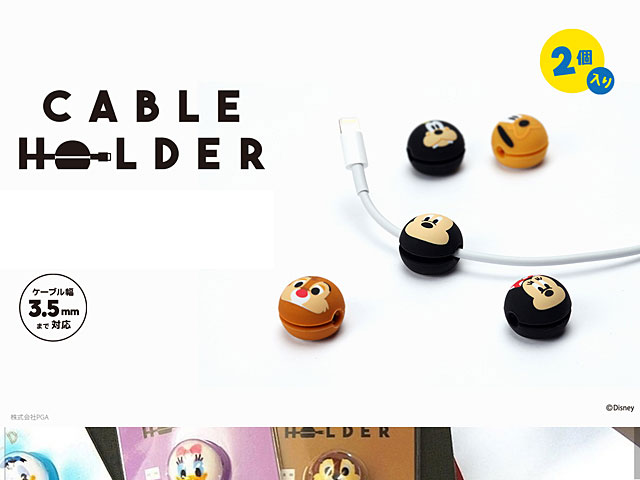 Disney Series Cable Holder