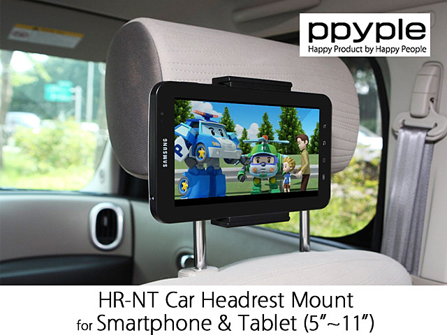 "Ppyple HR-NT Car Headrest Mount for Smartphone & Tablet (5""~11"")"