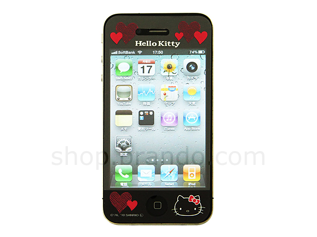 iPhone 4/4S Hello Kitty Front Screen Protector - Hearts