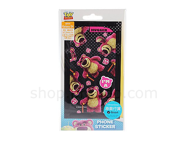 Samsung Galaxy S4 Phone Sticker Front/Side/Rear Set - Lotso