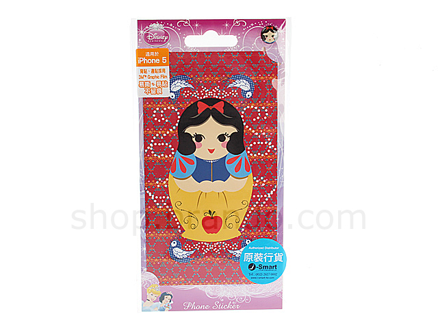 iPhone 5 Phone Sticker Front/Side/Rear Combo Set - Snow White