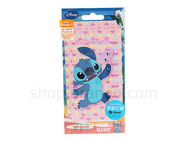 iPhone 5 Phone Sticker Front/Side/Rear Combo Set - Stitch
