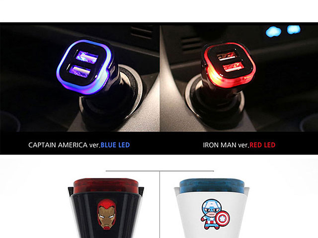 Marvel Civil War Dual Car Charger